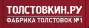 Толстовкин.ру - Пошив толстовок на заказ